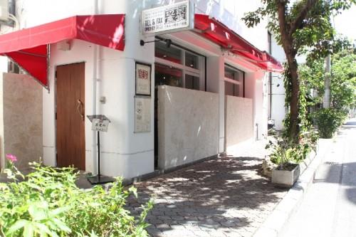 辺銀食堂 外観