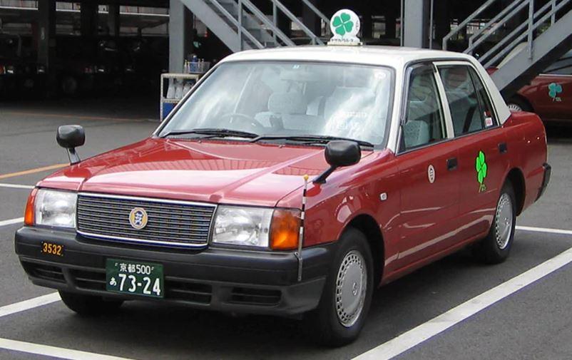 よつ葉タクシー