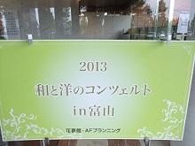 2013.07.18-2.JPG