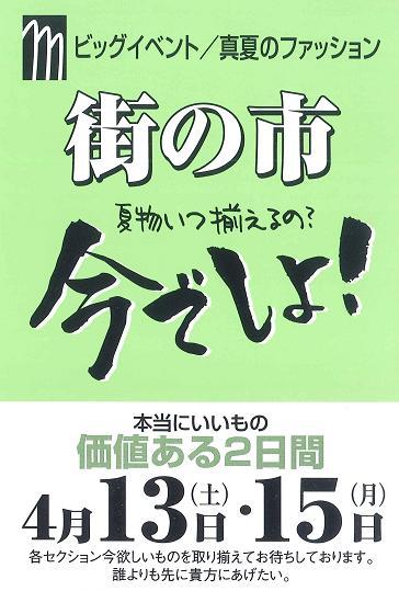 2013.4.12.JPG