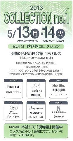 2013.5.10-1.jpg