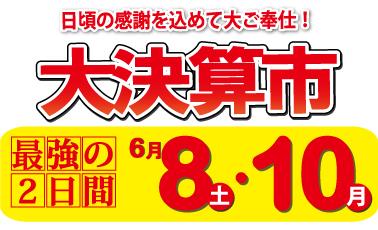 2013.6.5.jpg