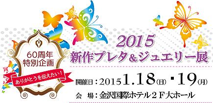 2015.1.13.jpg