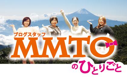 MMTO-Thema1.jpg