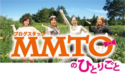MMTO-Thema3.jpg